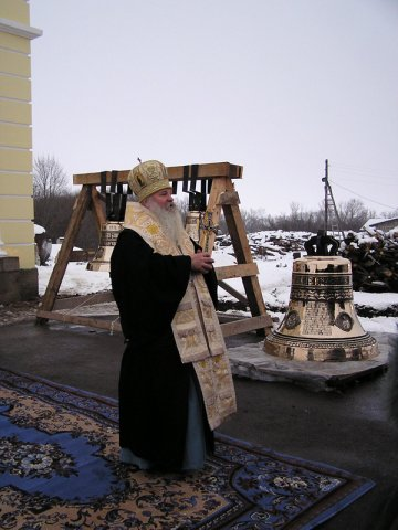 http://pered-ikonoi.ru/images/upload/Воронежский%20колокололитейный%20завод%20Ясак%201.jpg